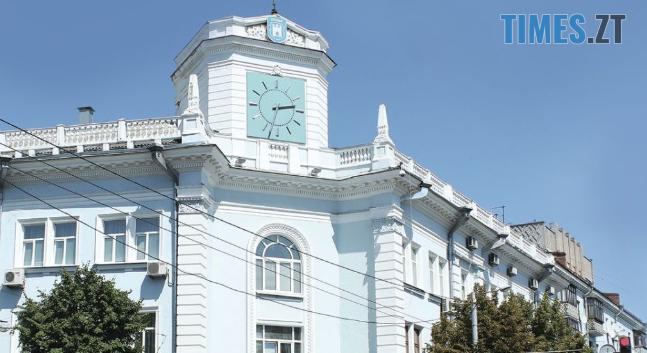 """Screenshot 117 - Житомирян запрошують долучитися до всеукраїнської акції """"Обери подарунок країні на наступні п'ять років"""""""