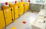 """Screenshot 13 5 150x94 - """"Гідність дитини""""? У понад 100 навчальних закладах Житомирщини облаштують туалети всередині будівель"""