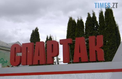 """Screenshot 15 1 - Житомиряни визначилися з новою назвою для стадіону """"СПАРТАК"""""""