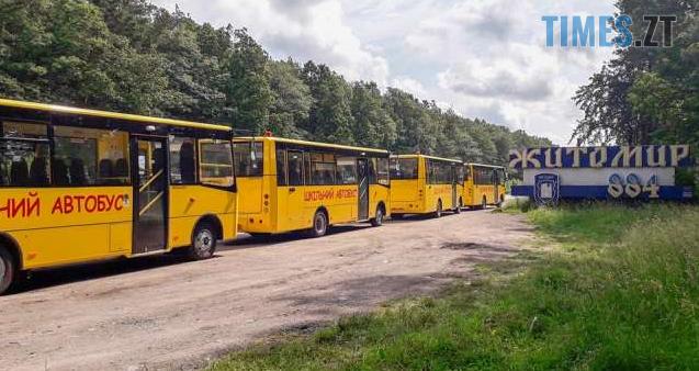 Screenshot 18 1 - На Житомирщину прибули два десятка нових шкільних автобусів