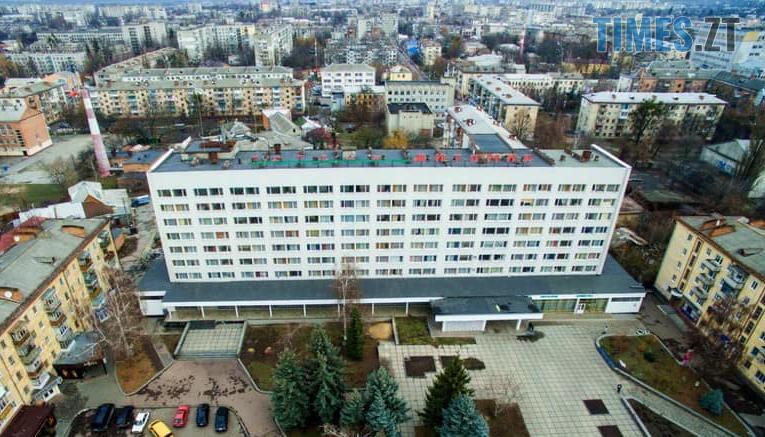"""Screenshot 33 765x437 - Сьогодні депутати погодили продаж готелю """"Житомир"""""""