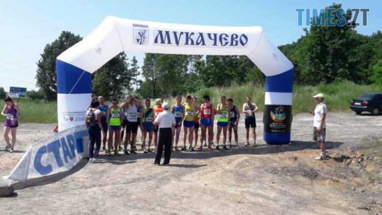 Screenshot 35 1 777x437 - Житомирянка виборола перемогу на чемпіонаті України з гірського бігу