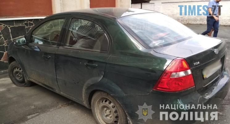 Screenshot 35 - Житомирщина: патрульні затримали автівку, яка перебуває у розшуку