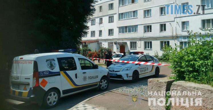 Screenshot 43 1 - Житомир: мешканців однієї з багатоповерхівок евакуювали, на місці працюють піротехніки