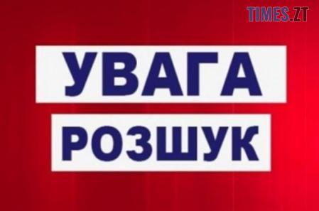 Screenshot 54 1 - Увага, розшук! Допоможіть знайти безвісно зниклого 80-річного жителя Житомирського району (ФОТО)