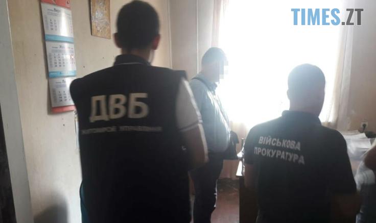Screenshot 58 736x437 - На Житомирщині викрили поліцейського-хабарника, який вимагав $500 (ФОТО)