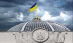 """Screenshot 73 150x88 - У мережі з'явилась петиція про """"перенесення"""" Верховної Ради України до Житомира"""