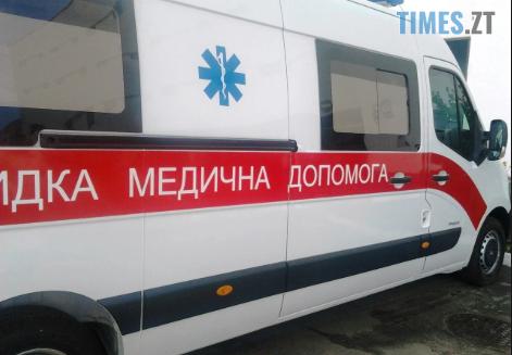 Screenshot 8 - На одному з підприємств Житомирщини сталася трагедія: працівник впав з 9-метрової висоти