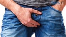 Screenshot 96 260x146 - У Житомирі чоловік задовольняв сексуальні потреби поблизу дитячого майданчику (ВІДЕО 18+)
