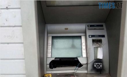 Screenshot 98 - Житомирщина: невідомі посеред білого дня обчистили банкомат у сільраді