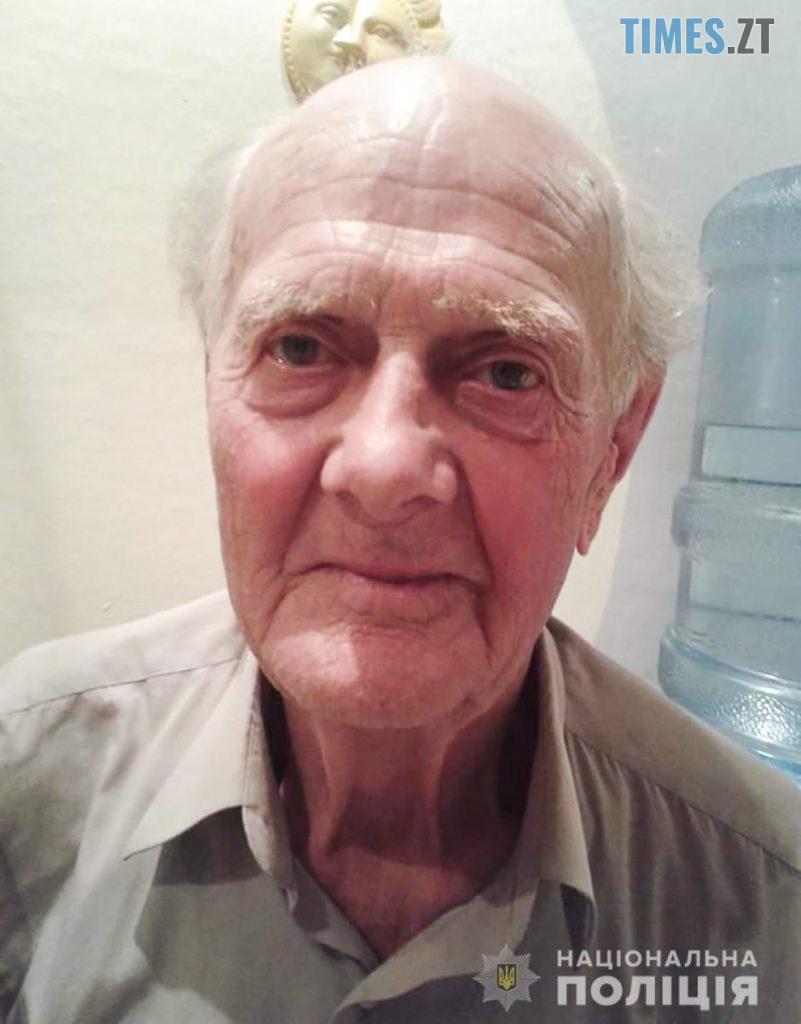 Vene Simo 801x1024 - Увага, розшук! Допоможіть знайти безвісно зниклого 80-річного жителя Житомирського району (ФОТО)