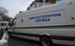 """aaaaaaaaaaaaaaaaaaaaaaaaaaaaaaaaaaaa 150x93 - """"Помста за Донбас"""": хто і навіщо замінував три навчальні заклади у Житомирі"""