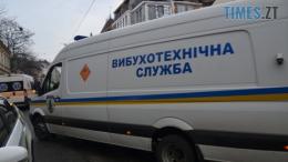 """aaaaaaaaaaaaaaaaaaaaaaaaaaaaaaaaaaaa 260x146 - """"Помста за Донбас"""": хто і навіщо замінував три навчальні заклади у Житомирі"""