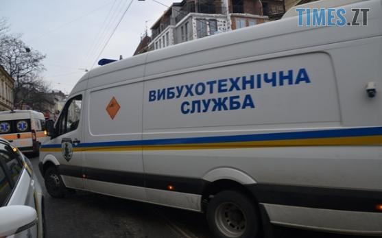 """aaaaaaaaaaaaaaaaaaaaaaaaaaaaaaaaaaaa - """"Помста за Донбас"""": хто і навіщо замінував три навчальні заклади у Житомирі"""