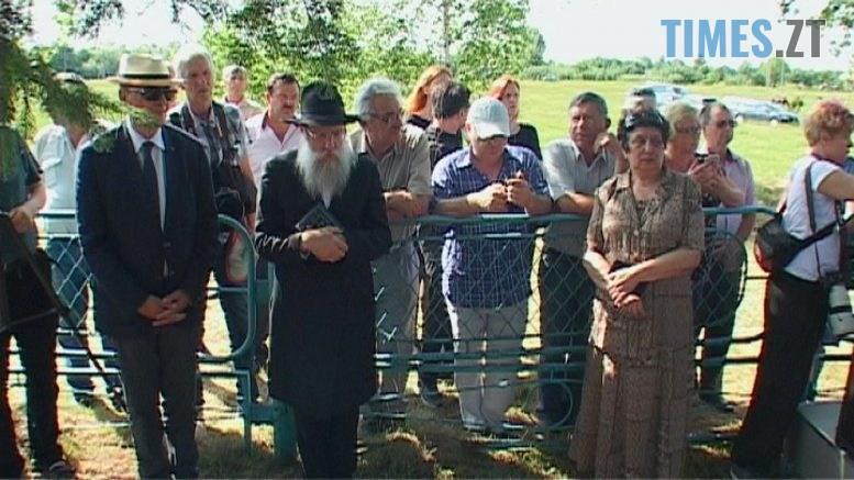 henotsyd 777x437 - Німці відкривають місця пам'яті жертвам геноциду на Житомирщині (ВІДЕО)