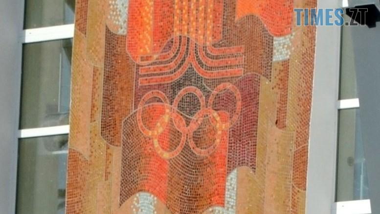 preview 5 - Червоні кільця 5 шт.: Житомир отримає стадіон з шизофренічною радянською мозаїкою (ФОТО)