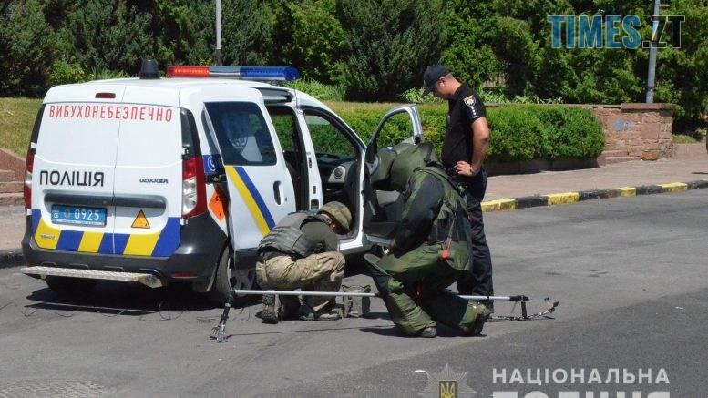 vybukhotekhn ky 777x437 - Правоохоронці Житомирщини затримали підозрюваного у «мінуванні» вокзалів