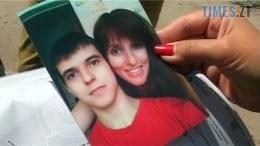 znyklyy 260x146 - Бердичівляни прочісують місто: зник 21-річний хлопець (ВІДЕО)