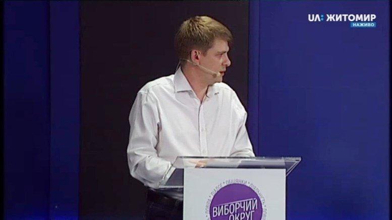 01 - Олег Грамотенко: «Треба почистити калюжу, з якої п'є Житомир, і накрити її сонячною електростанцією»