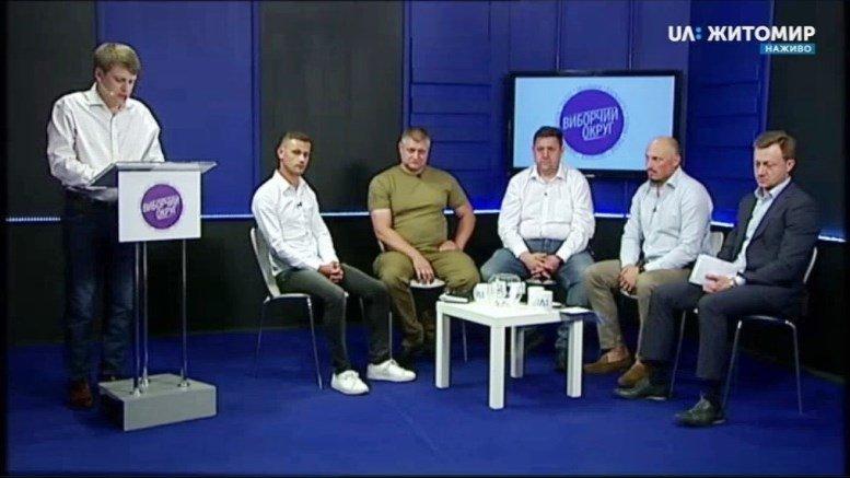 02 - Олег Грамотенко: «Треба почистити калюжу, з якої п'є Житомир, і накрити її сонячною електростанцією»