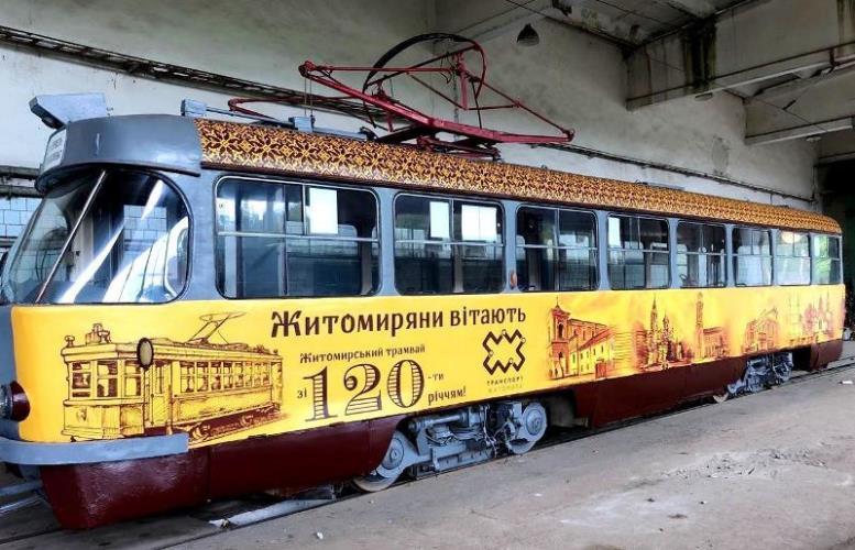 03 2 - Ти іншим скажи – і сам пам'ятай: десятого липня безплатний трамвай!