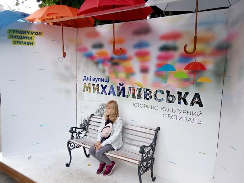 10 2 - За які кошти колишній чиновник Гундич два дні «фестивалив» на Михайлівській? (ФОТО, ВІДЕО)