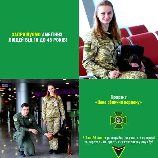 11 - «Зеленого» підприємця Олега Грамотенка додали на сайт «Зеопарк» через… зелений колір (ФОТО)