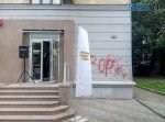 67228123 727280714371730 1787082105990152192 n 150x111 - Житомирський екс-губернатор Гундич скаржиться на «підставу»