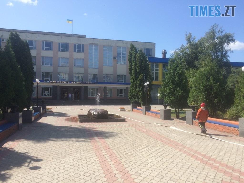67245182 3408990792459976 4392481861280989184 o 1024x768 - В Житомирі сьогодні замінували Політехніку та інститут медсестринства
