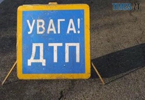 DTP7 - На Житомирщині унаслідок ДТП лише за одну добу постраждали двоє пішоходів