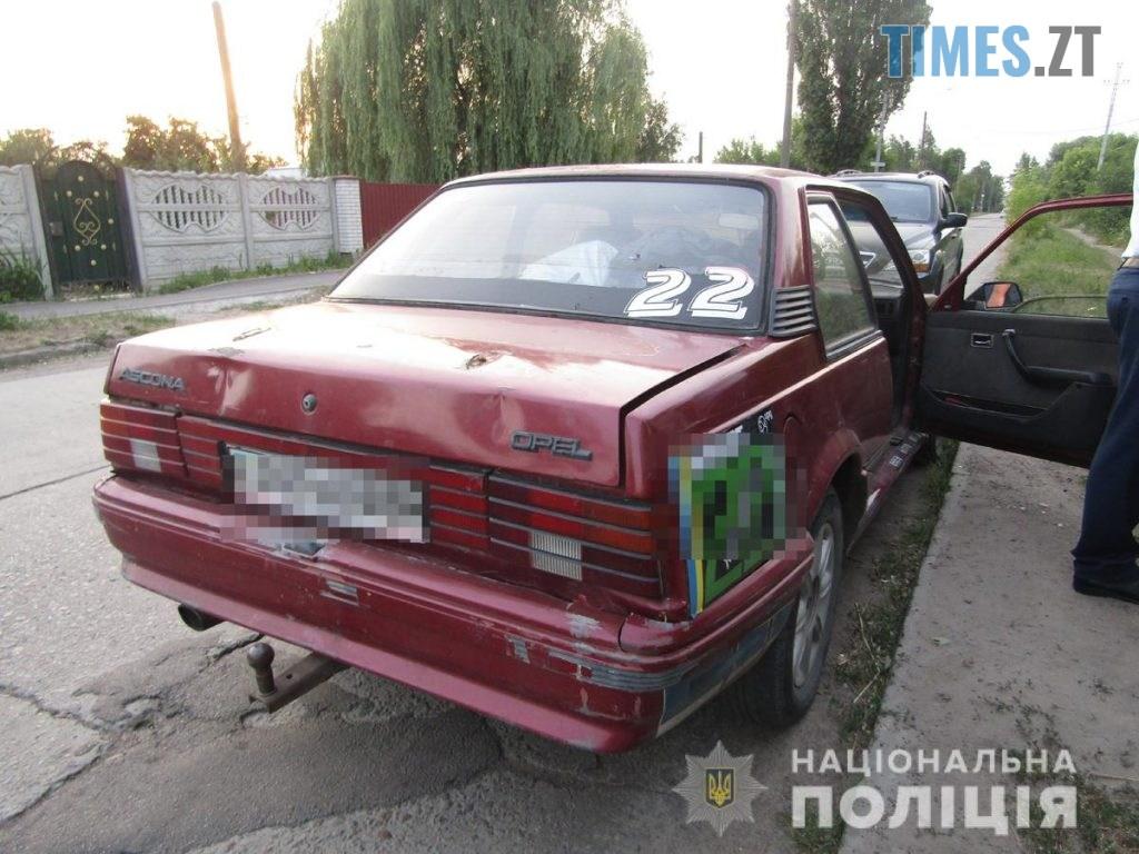 IMG 7684  1024x768 - На Житомирщині невідомий чоловік прострелив перехожому дві ноги, не виходячи з автівки
