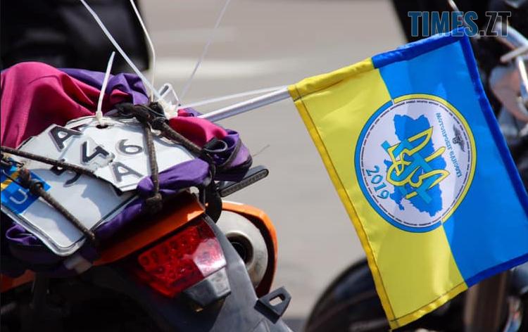 Screenshot 10 3 - До Житомира завітали учасники щорічного всеукраїнського Мотопробігу єдності (ФОТО)