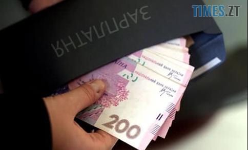 Screenshot 102 - Більшість українців готові працювати за 10 тисяч - дослідження