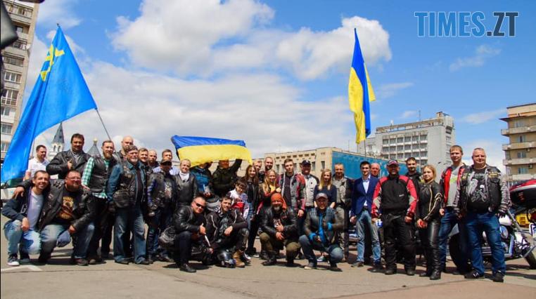 Screenshot 16 2 - До Житомира завітали учасники щорічного всеукраїнського Мотопробігу єдності (ФОТО)