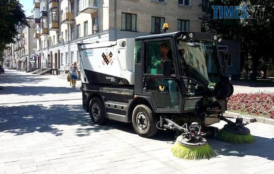 """Screenshot 19 1 - КП """"УАШ"""" замовило послугу по прибиранню тротуарів у Житомирі"""