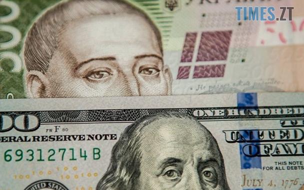 Screenshot 21 1 - НБУ оприлюднив курс валют на 8 липня