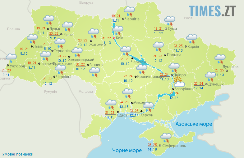 Screenshot 26 2 - Дощі та грози: синоптики попереджають про погіршення погодних умов на Житомирщині