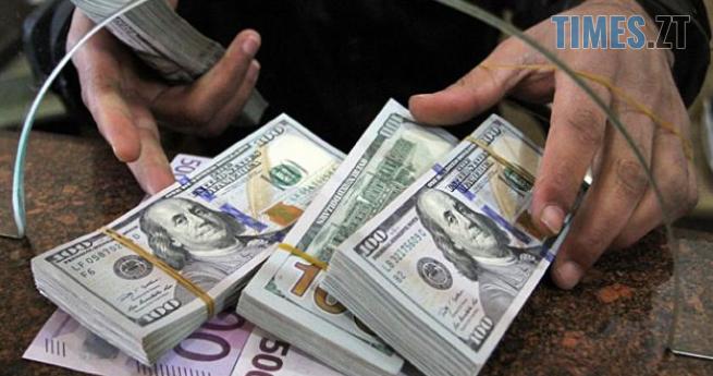 Screenshot 3 3 - Курс валют та картина цін паливного ринку на 18 липня