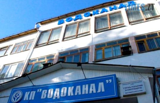 Screenshot 35 - Житомирський водоканал восени хоче збільшити тариф на 38%