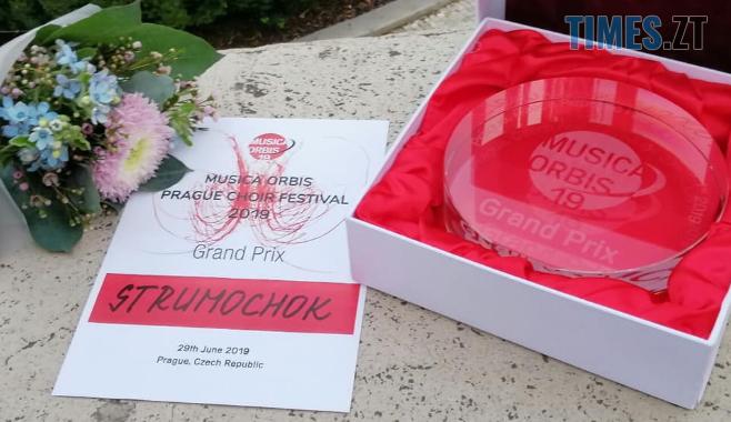 Screenshot 36 1 - Житомирський колектив «Струмочок» здобув перші місця на міжнародному фестивалі в Празі