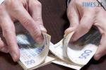 Screenshot 54 1 150x99 - У Житомирі тренер незаконним шляхом привласнив понад 100 тис грн бюджетних коштів