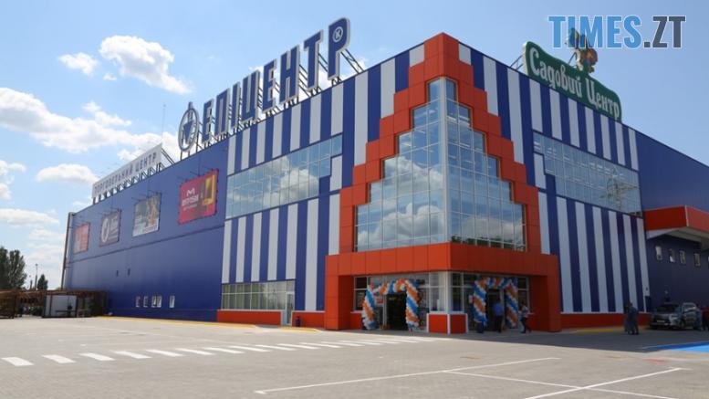 """Screenshot 64 1 777x437 - """"Епіцентр"""" в Житомирі буде: депутати прийняли нове рішення"""