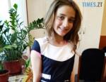 Screenshot 69 150x117 - У Житомирі зникла 11-річна дівчинка, поліція оголосила дитину у розшук