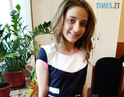 Screenshot 69 - У Житомирі зникла 11-річна дівчинка, поліція оголосила дитину у розшук