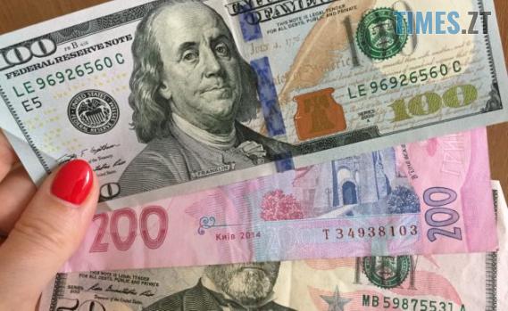 Screenshot 73 - Долар вкотре підскочив: курс валют та ціни на паливо 17 липня