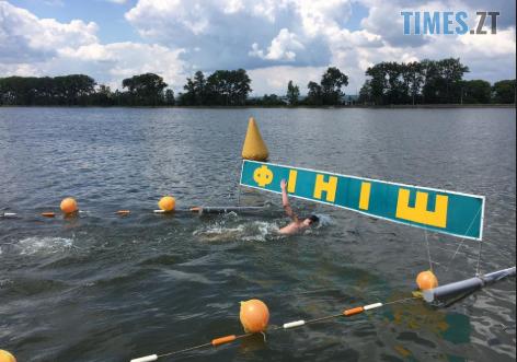 Screenshot 8 1 - У Житомирі відбудеться турнір з плавання на відкритій воді «TETERIV OPEN»