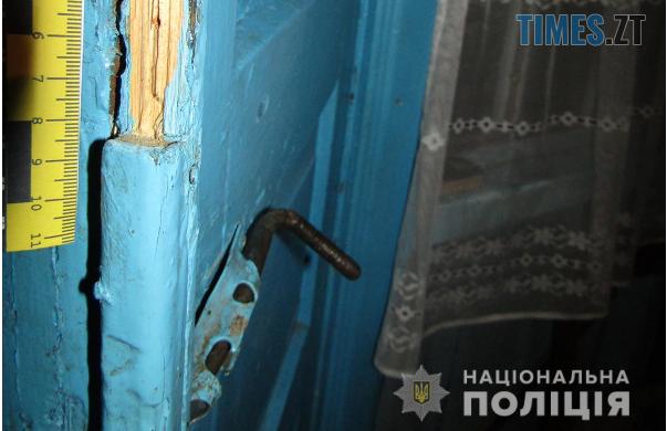 Screenshot 9 2 - На Житомирщині озброєні грабіжники напали на пенсіонерку, увірвавшись до її будинку (ФОТО)