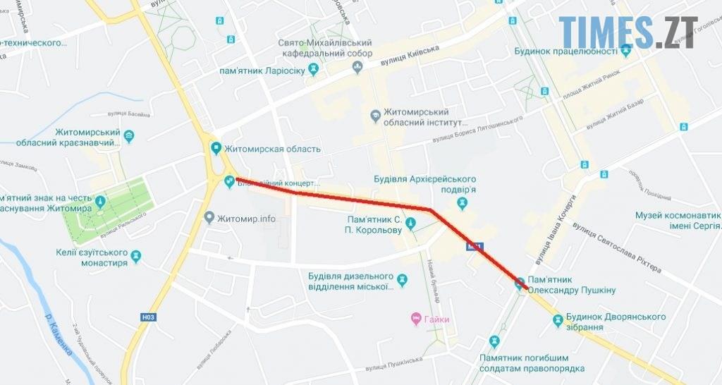 remont berdychivska 1024x546 1 1024x546 - У Житомирі почали капітальний ремонт автодороги на Великій Бердичівській