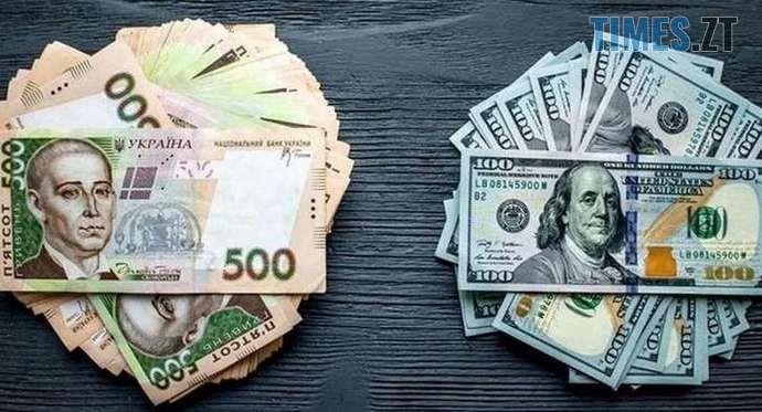 """17f407f 1 2 - Гривня знову """"падає"""": курс валют та ціни на паливо на 29 серпня"""