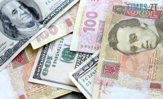 348638 1 - Нацбанк укріплює гривню: курс валют та ціни на паливо станом на 23 серпня